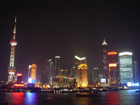 Chinese Traders and Investors Gear up for Third High Frequen'