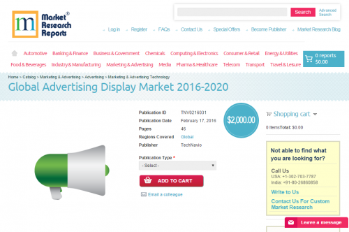 Global Advertising Display Market 2016 - 2020'