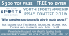 2016 Teen Sportsmanship Essay Contest presented by NYSC'