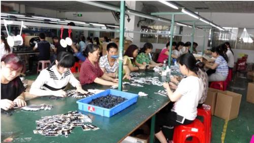 Yousan(HK) Technology Group Limited Company'