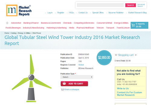 Global Tubular Steel Wind Tower Industry 2016'