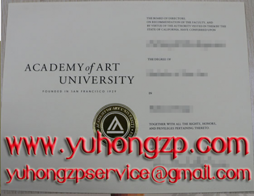 fake degree samples'