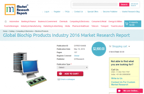 Global Biochip Products Industry 2016'