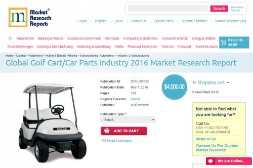 Global Golf Cart/Car Parts Industry 2016'