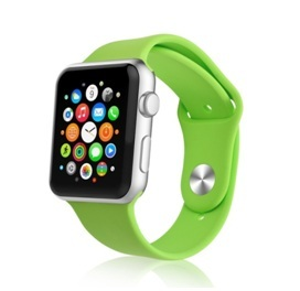 Silicone Sport Bands'