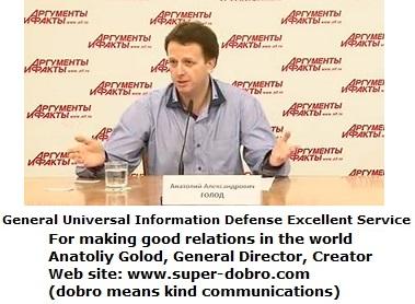 General Universal Information Defense Excellent Service. GUI'