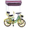Surrey Bikes/Surrey Bicycles'