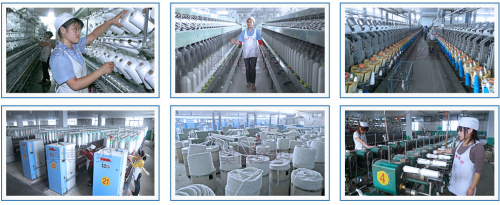 Linyi Aobo Textile Thread Co.,Ltd'