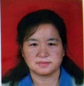 Xiaoping Lee'