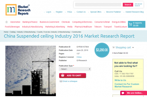 China Suspended ceiling Industry 2016 Market Research Report'