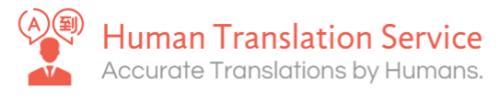 Human Translation Service'