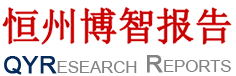 Company Logo For QYResearchReports.com'