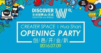Creater Space'