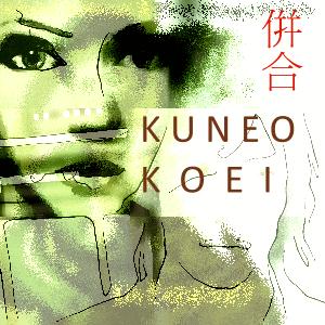 Kuneo Koei'