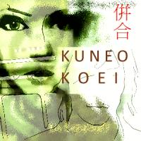 Kuneo Koei Logo