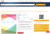 Heme Oxygenase 1 (HO1 or HMOX1 or EC 1.14.14.18) - Pipeline'