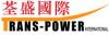 Itsuwa Electronic Co.'