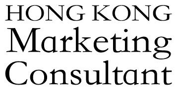 HongKongMarketingConsultant.com'