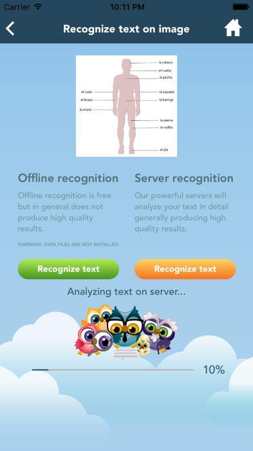 Learn Words App'