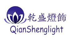 Company Logo For Zhongshan Qianshenglight Co., Ltd.'