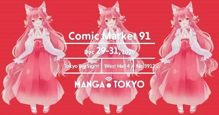 Comic_Market_91'