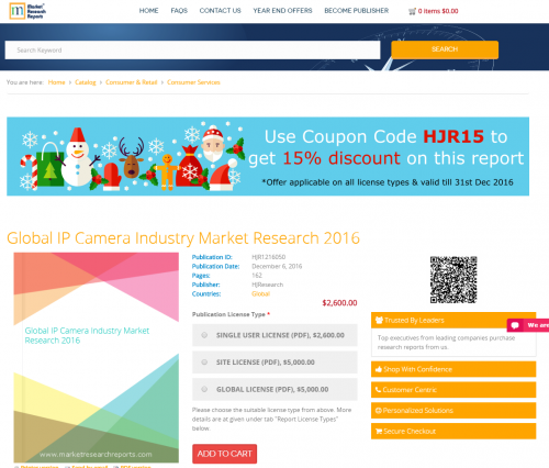Global IP Camera Industry Market Research 2016'