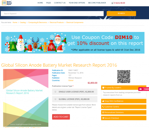 Global Silicon Anode Battery Market Research Report 2016'
