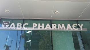Santa Monica Compounding Pharmacy'