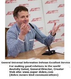 General Universal Information Defense Exellent Service'