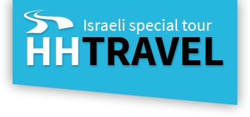 Company Logo For HH Travel LTD'