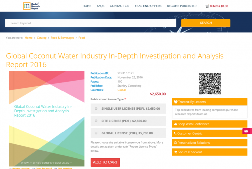 Global Coconut Water Industry In-Depth Investigation 2016'