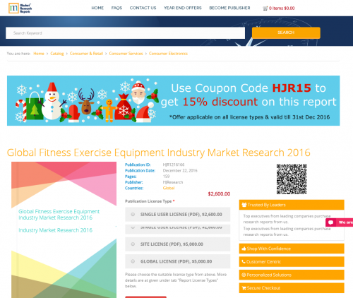 Global Fitness Exercise Equipment Industry Market Research'