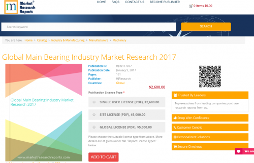 Global Main Bearing Industry Market Research 2017'