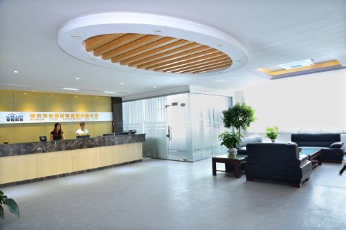 Reception of Wewon Environmental Chambers'
