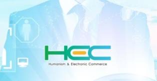 HEC International'