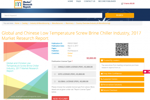 Global and Chinese Low Temperature Screw Brine Chiller'