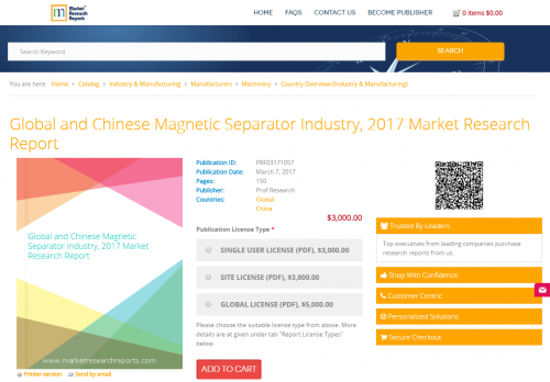 Global and Chinese Magnetic Separator Industry, 2017 Market'