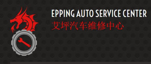Company Logo For Epping Auto Service'
