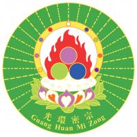 Guang Huan Mi Zong Logo