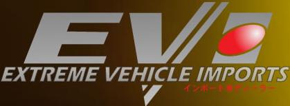 EVI - Extreme Vehicle Imports'