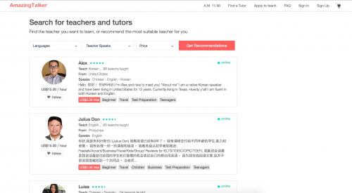 Find a Tutor at AmazingTalker'