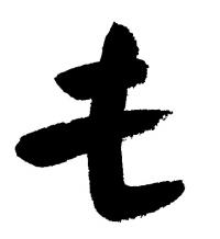 Mobalab, KK Logo