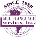 Multilanguage Translations Logo