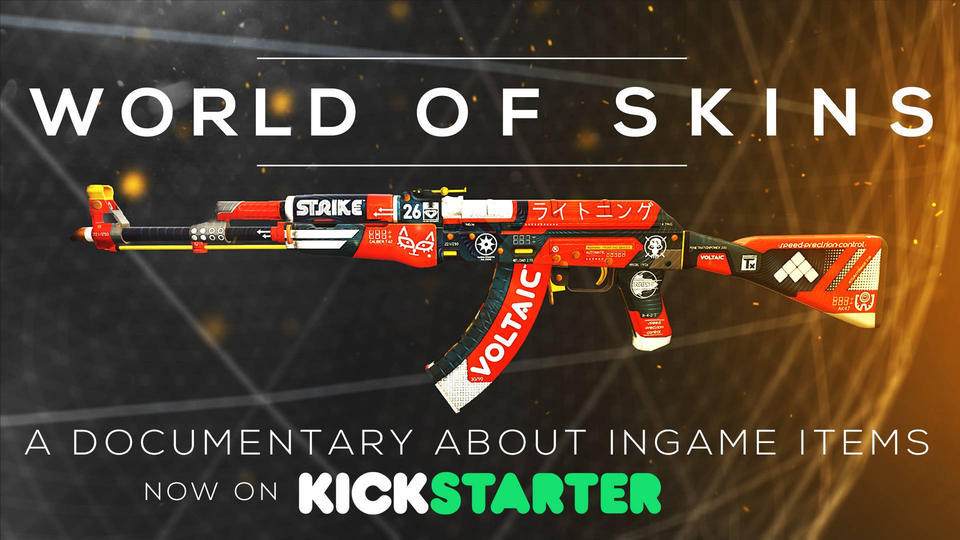 World of Skins on Kickstarter