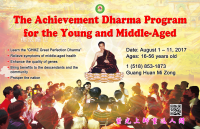 Achievement Dharma Program for the Young and Middle-Aged