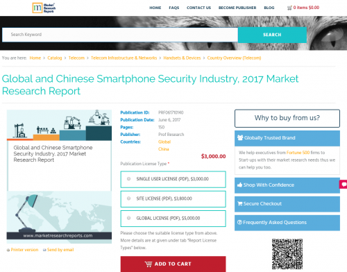Global and Chinese Smartphone Security Industry, 2017 Market'