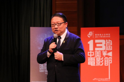 Chairman of the Chinese American Film Festival (CAFF) and Ch'