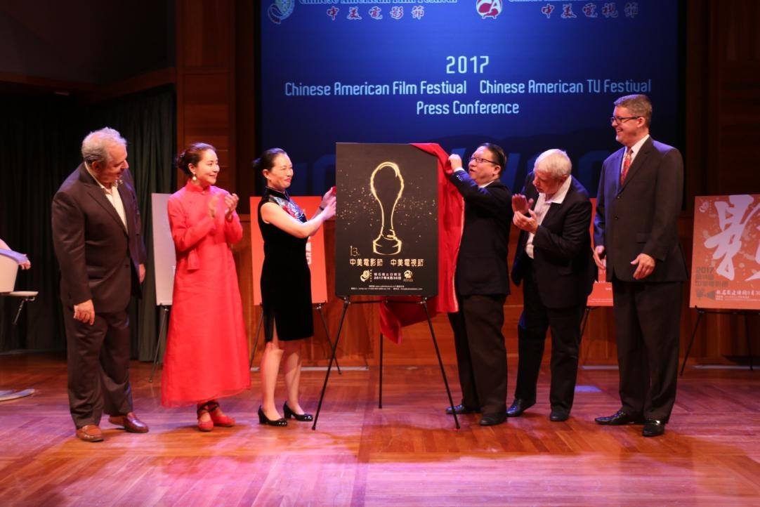 The official unveiling of the 2017, 13th Annual Chinese Amer