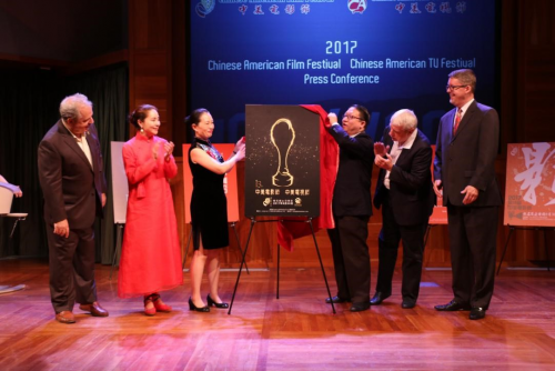 The official unveiling of the 2017, 13th Annual Chinese Amer'
