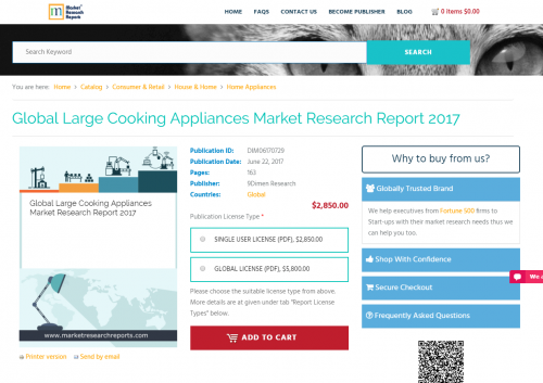 Global Large Cooking Appliances Market Research Report 2017'